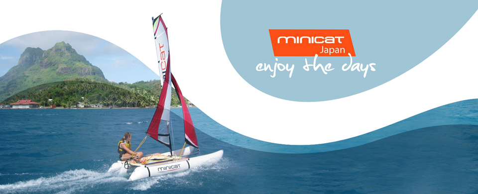 Minicat Enjoy